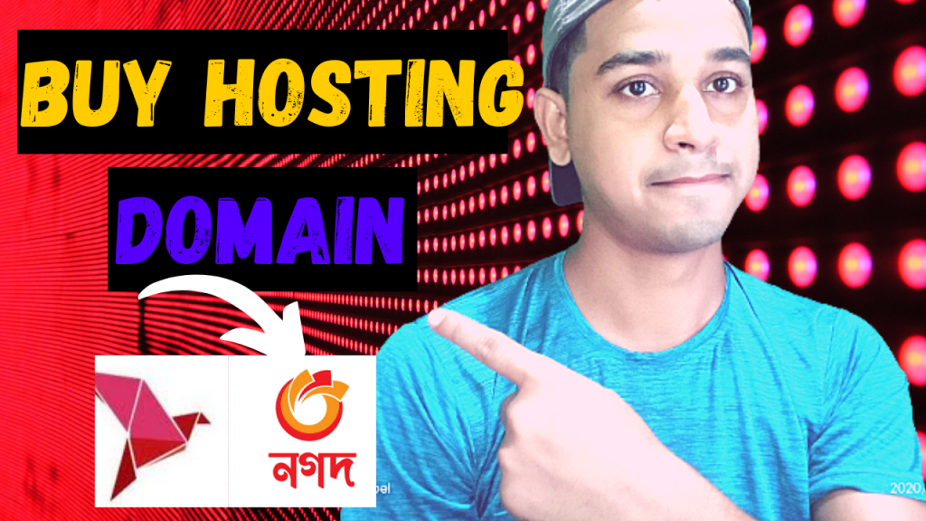 How to buy Hosting from bangladesh with Bkash, Rocket and Nagad